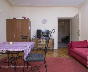 Vukice Mitrović, Dvosoban stan, Prodaja, #2379