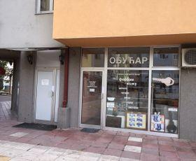 Radoja Dakica49a, Lokal, Prodaja