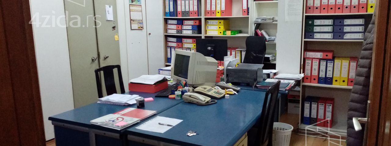Jovana Subotića, Kancelarija, Izdavanje, velika slika 1